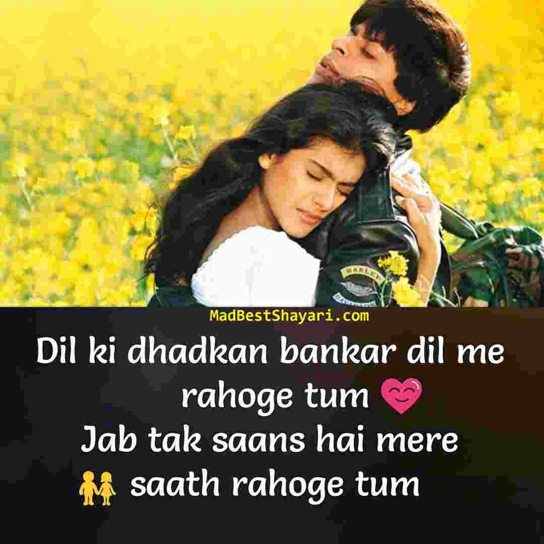 Beautiful Hindi Love Shayari, love shayari in hindi for girlfriend, love shayari