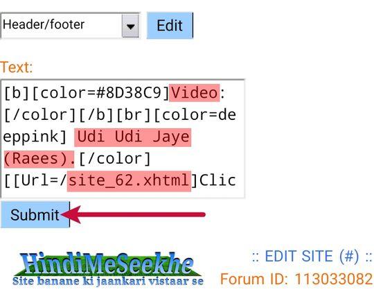 wapka-forum-post-code