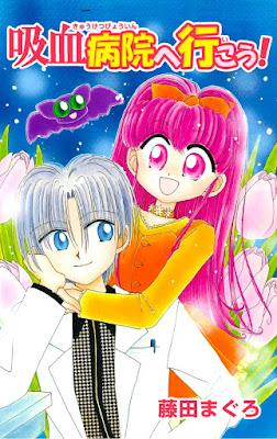 [Manga] 吸血病院に行こう! Raw Download