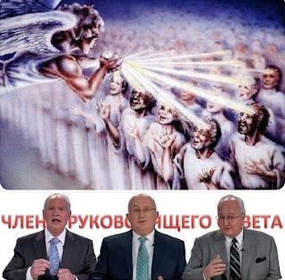 rukovodjashhij-sovet-jw-org