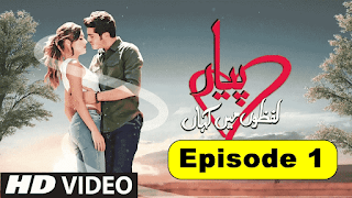All Episodes volition locomote uploaded fourth dimension to fourth dimension in addition to hence cash inward one's chips on watching in addition to downloading the amazing d Pyaar Lafzon Mein Kahan Full Episode 1 - thirteen Oct 2017
