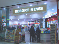 Resort News Pacific Fair