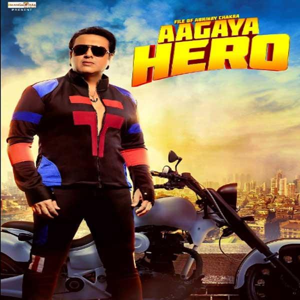 Aa Gaya Hero, Aa Gaya Hero Synopsis, Aa Gaya Hero Trailer, Aa Gaya Hero Review