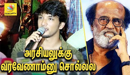 Gautham karthik about Rajinikanth Political entry
