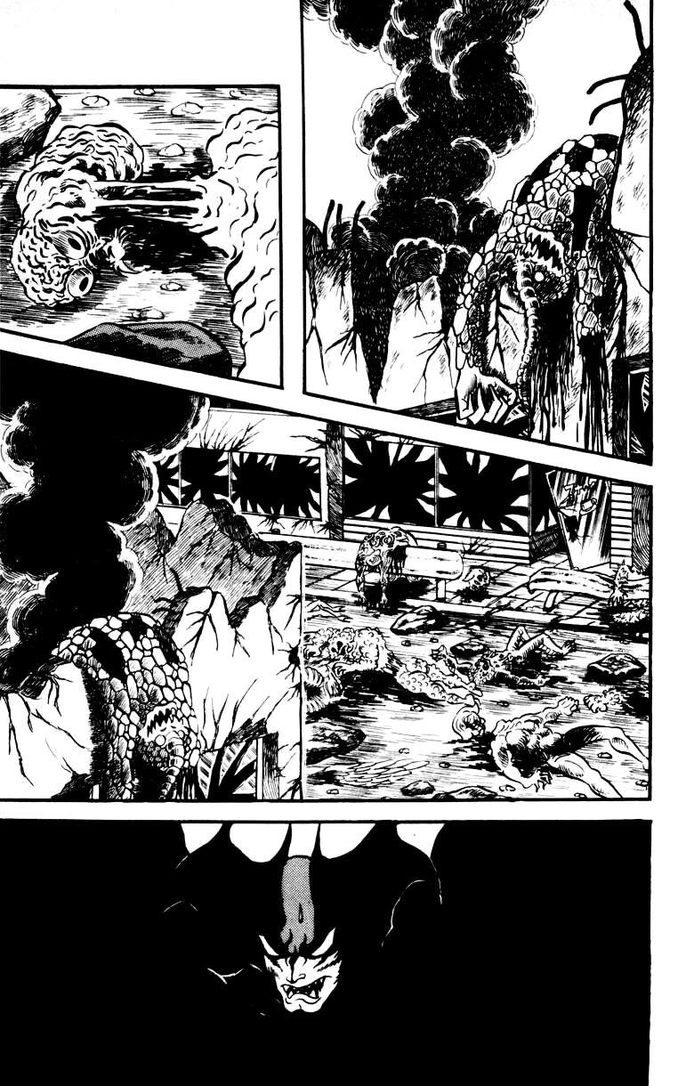 DevilMan chapter 18 trang 32