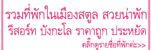 http://khunnaiver.blogspot.com/2016/12/20_29.html