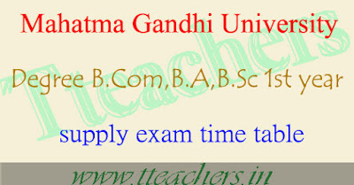 MGU Degree B.Com,B.A,B.Sc 1st year supply exam revised time table 2016