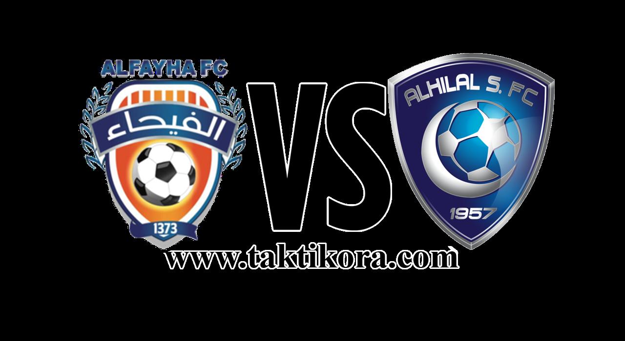 مشاهدة مباراة الهلال والفيحاء بث مباشر اليوم 31 08 2018 الدوري السعودي للمحترفين