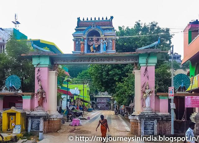 Trichy Virali Malai Temple