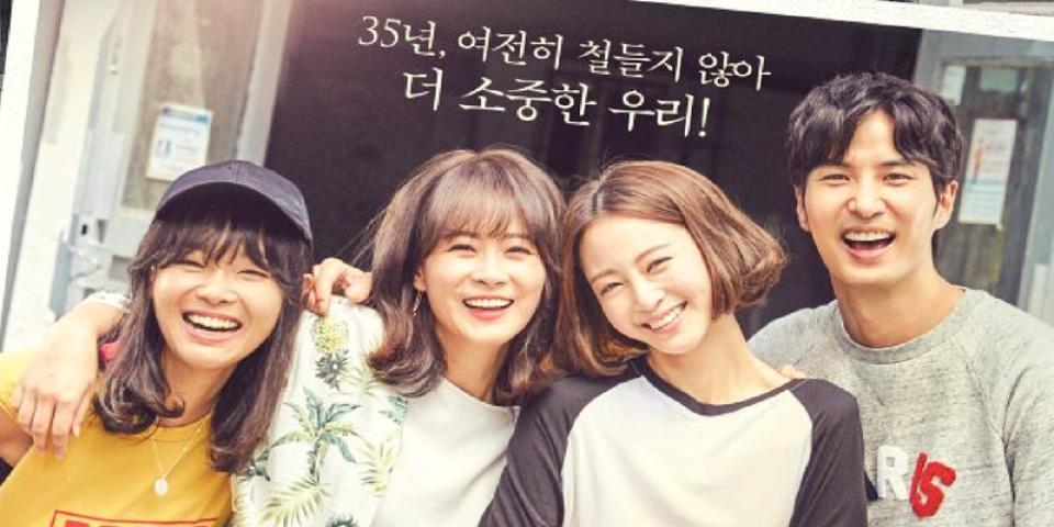 Phim Nam Thanh Nữ Tú Thế Kỷ 20 Tập 32/32 VietSub HD | 20th Century Boy And Girl 2017