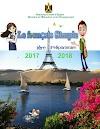 تحميل كتاب اللغة الفرنسية للصف الاول الاعدادي Le français simple