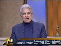 برنامج العاشرة مساءاً 15/3/2017 وائل الإبراشى - أغانى المهرجانات