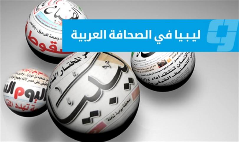 أخبار ليبيا اليوم الأحد 30-10-2016 , أهم وأخر الأخبار في ليبيا اليوم الأحد 30 أكتوبر 2016