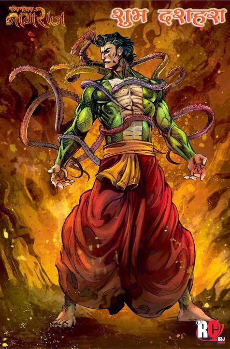 Download Comics : Nagraj