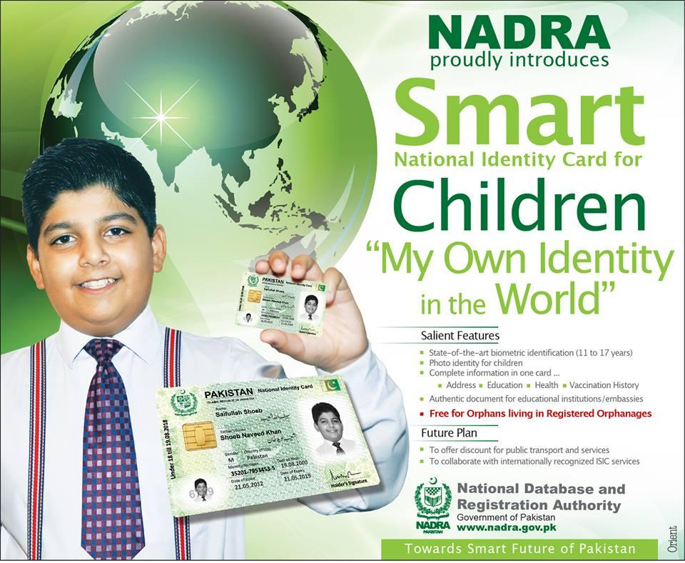 NADRA Introduces Smart...