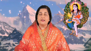 Free Download Anuradha Paudwal Aarti Bhajans