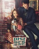 Film Korea Madam Antoine (2016)