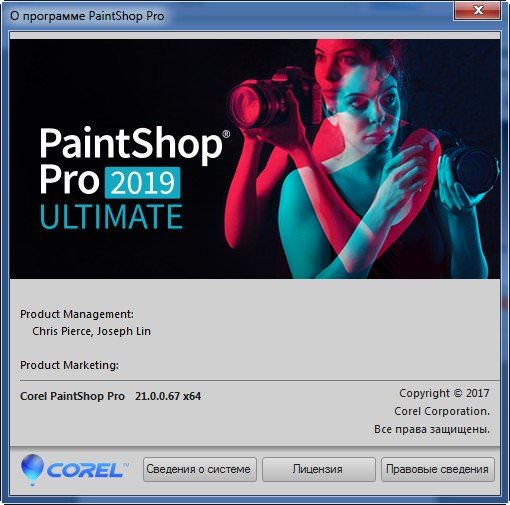 serial paintshop pro x8