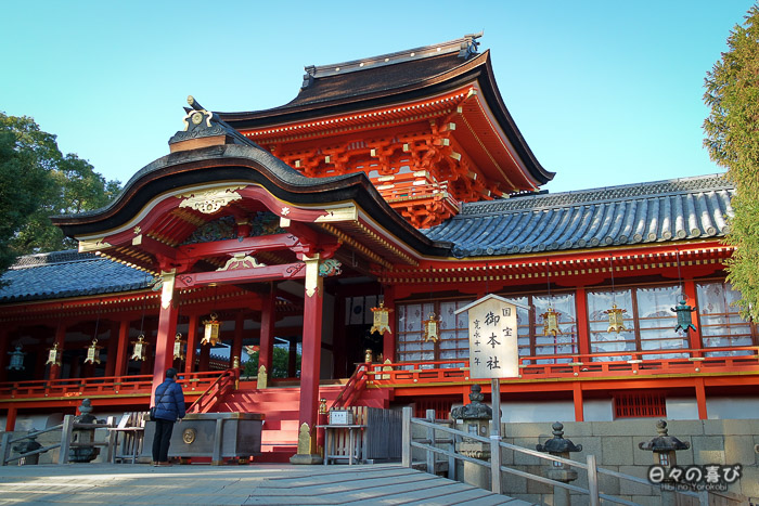 bâtiment principal et autel, sanctuaire Iwashimizu Hachiman-gû, Yawata