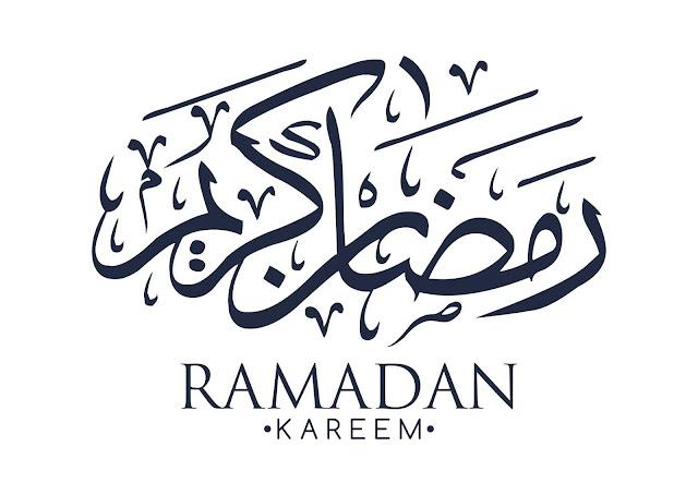 Calligraphy Ramadhan Kareem Vector 1