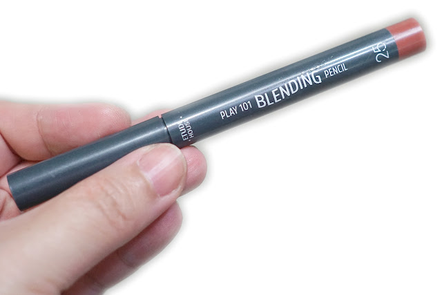 Etude House Play 101 Blending Pencil in No. 25