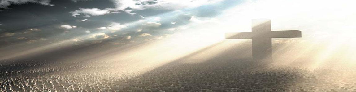 قيادة التسبيح والعبادة - مدرسة التسبيح - التسبيح وملكوت الله