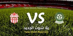 مباراة أولمبيك خريبكة وحسنية اكادير yalla shoot يلا شوت الجديد حصري 7sry اليوم الاحد 22-09-2019 في الدوري المغربي