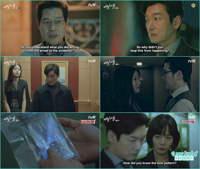 prosecutor Shi Mok remember he saw the girl at the hotel with deputy chief - Secret Forest: Episode 2 korean Drama
