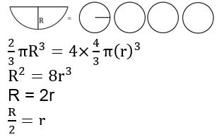 RRB NTPC Mathematics Quiz : 11th September_50.1