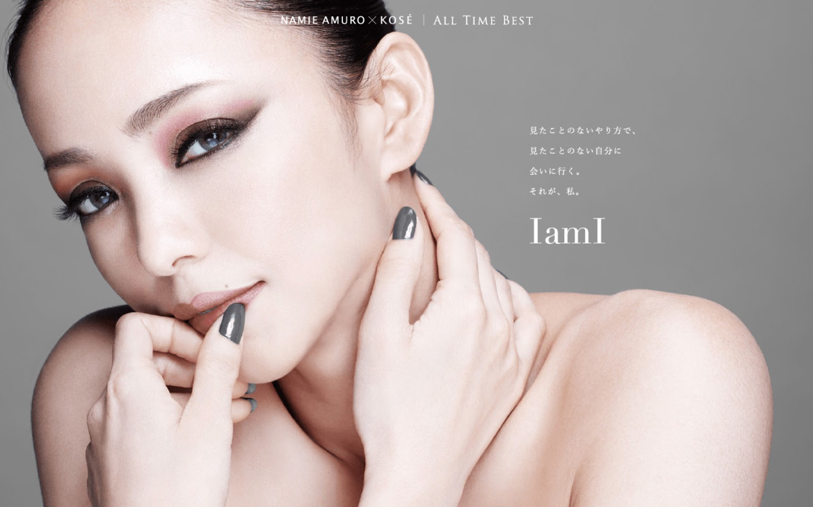 Namie Amuro Kose All Time Best Project 第4弾 アイカラー