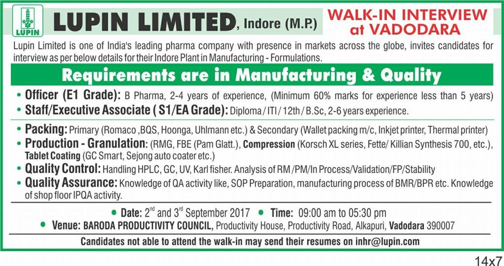 Pharma Vacancy: Walk in for Lupin on 2nd & 3rd Sept in Vadodara