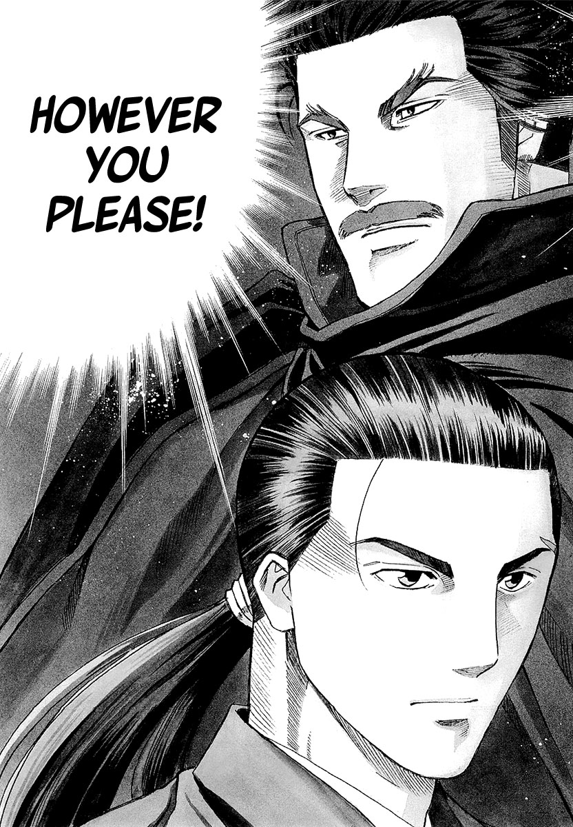 Nobunaga no Chef - Chapter 71