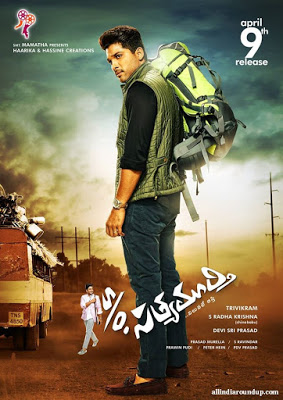 S/O Satyamurthy (2015) Telugu Full Movie