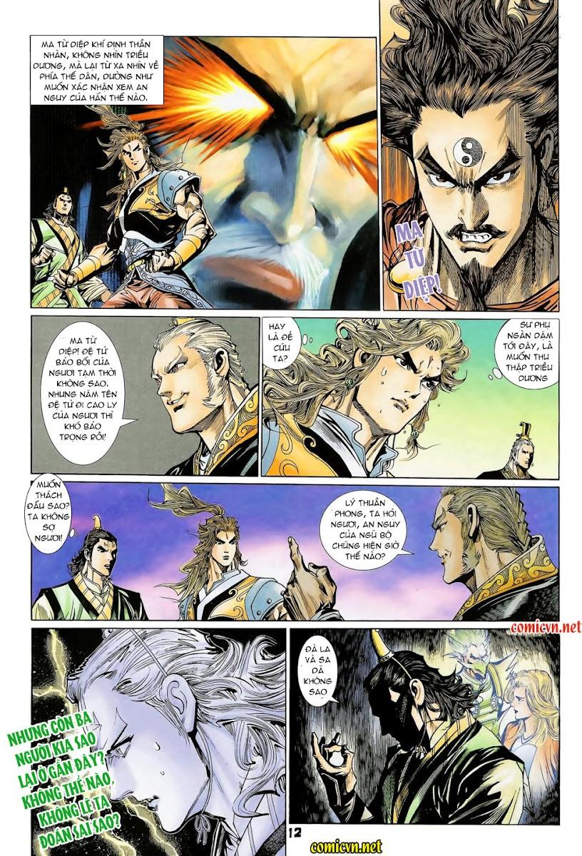 Đại Đường Uy Long chapter 92 trang 12