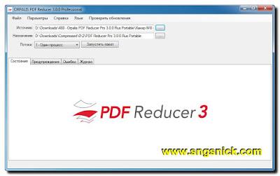 Orpalis  PDF Reducer Pro 3 - Настройка - Окно Источник