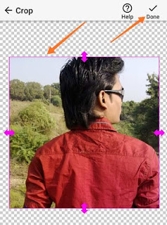 photo background remove karne ka app