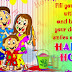 Happy Holi 2016 Images,Pictures,Greeting for Kids