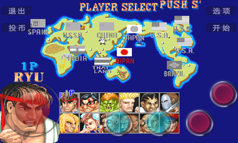 Street fighter Simulater Free Download Android Game - Free ...
