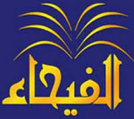 Al Fayhaa New Frequency All Satellite