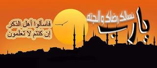 Hukum Upah Mengajar Al Quran dan Ceramah Agama