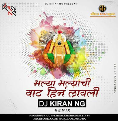 Bhalya Bhalyanchi Vat - Dj Kiran (NG)