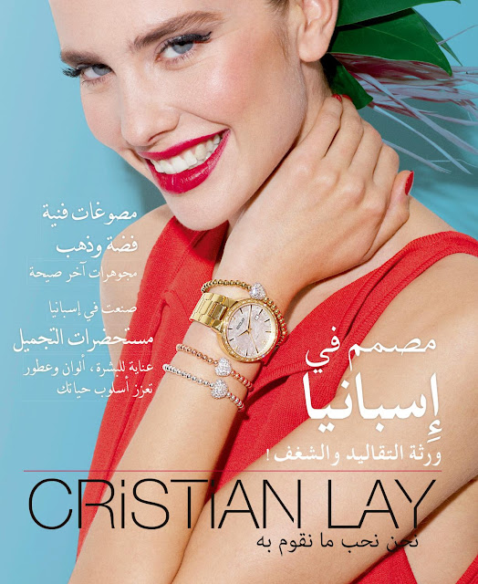 cristian lay general book 2-2017