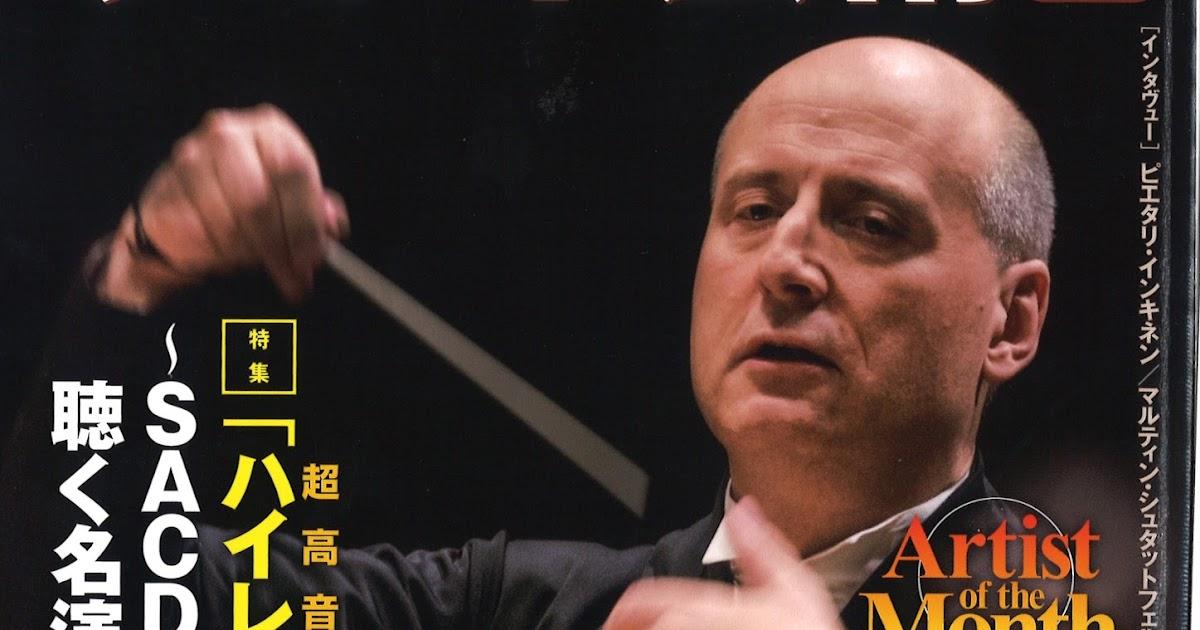 Dimitri shostakovich symphonie 5 final