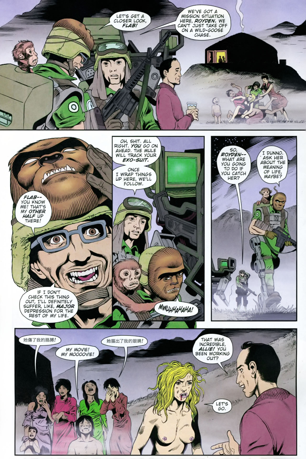 Read online Army @ Love comic -  Issue #12 - 5