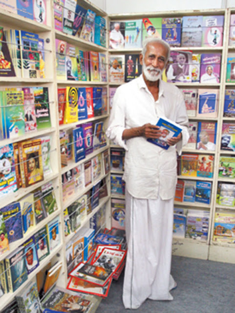 The Best Librarian in India, Palam Kalyanasundaram