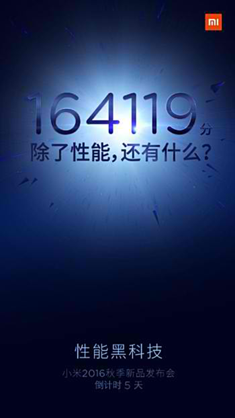 Xiaomi Mi 5S Teased, Boast An Antutu Score of 164119!