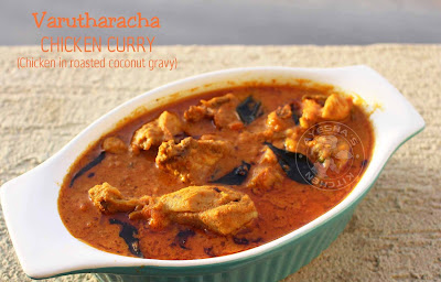 varutharacha chicken curry malabar kozhi curry pathiri kerala recipes spicy tasty chicken curry special side dish for chapati iftar ghee rice curry