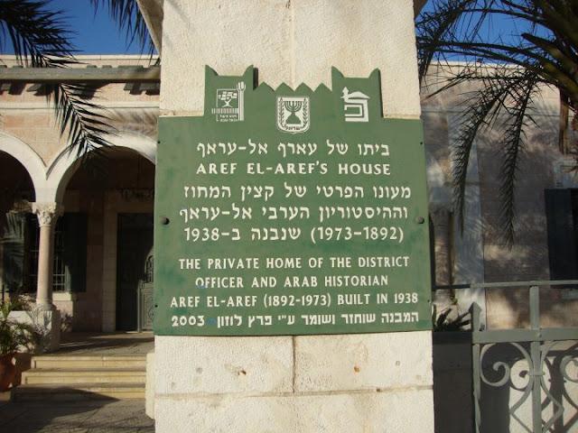 """מאת להב""""ה באר שבע, CC BY 2.5, https://commons.wikimedia.org/w/index.php?curid=12629254"""
