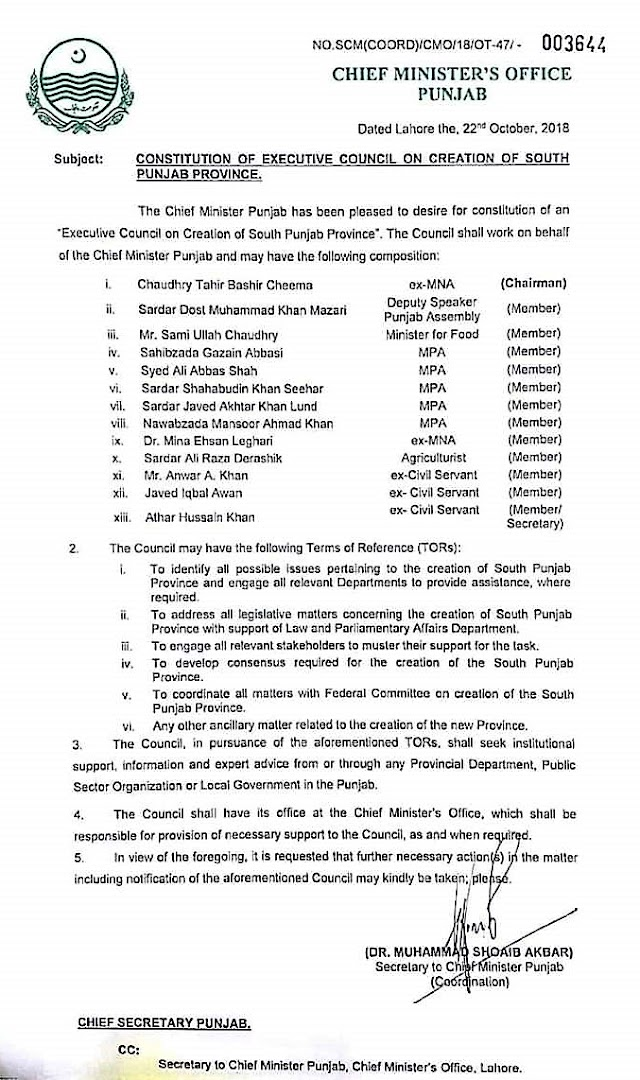 CONSTITUTION OF EXECUTIVE COUNCIL ON CREATION OF SOUTH PUNJAB PROVINCE