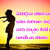 love quotes in Telugu, Telugu love quotes images for free download
